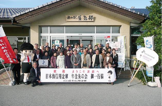 年金友の会旅行2